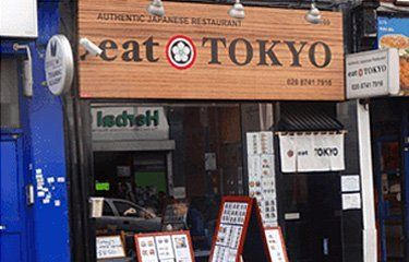 Photo of the outside of Eat Tokyo, Hammersmith